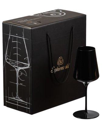 Sophienwald Black Line White wine_1